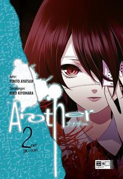 Another 02 von Aoki,  Ai, Ayatsuji,  Yukito, Kiyohara,  Hiro