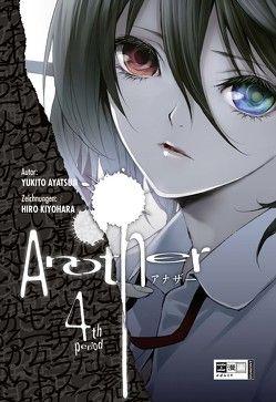 Another 04 von Aoki,  Ai, Ayatsuji,  Yukito, Kiyohara,  Hiro