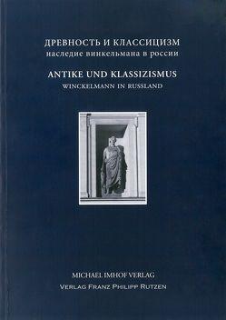Antike und Klassizismus von Kunze,  Max, Lappo-Danilevskij ,  Konstantin