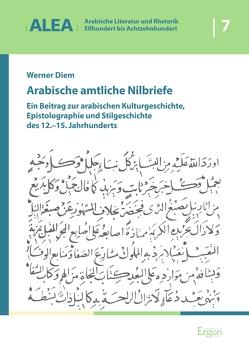 Arabische amtliche Nilbriefe von Diem,  Werner