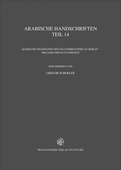 Arabische Handschriften von Schoeler,  Gregor