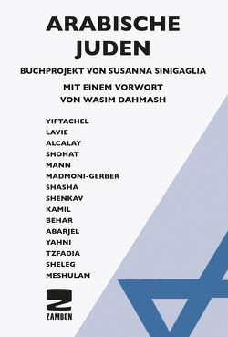 Arabische Juden von Sinigaglia,  Susanna