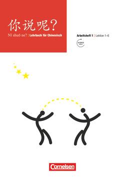 Arbeitsheft 1 – Lektion 1-6 – Mit Audiodateien online von Arslangul,  Arnaud, Lamouroux,  Claude, Pillet,  Isabelle
