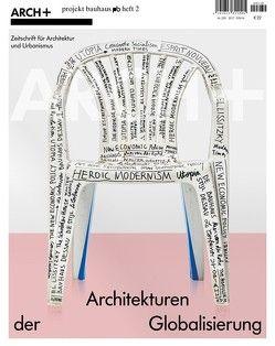 Architekturen der Globalisierung
