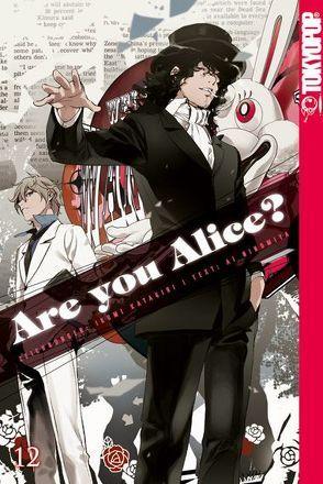 Are you Alice? 12 von Katagiri,  Ikumi, Ninomiya,  Ai
