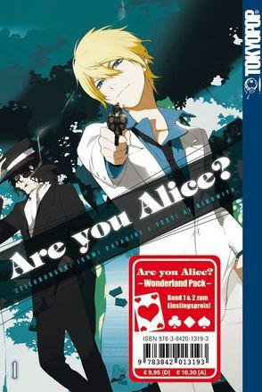 Are you Alice? Wonderland Pack von Katagiri,  Ikumi, Ninomiya,  Ai
