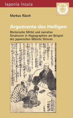 Argumente des Heiligen von Rüsch,  Markus