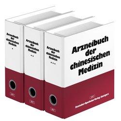 Arzneibuch der chinesischen Medizin von Dawen,  Zhao, Friedl,  Fritz, Peishan,  Xie, Stöger,  Erich A., Yuan,  Shen, Zhicen,  Lou