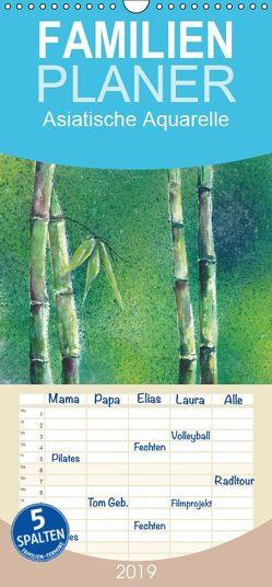 Asiatische Aquarelle – Familienplaner hoch (Wandkalender 2019 , 21 cm x 45 cm, hoch) von Krause,  Jitka