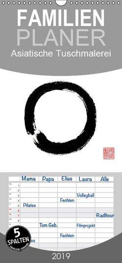 Asiatische Tuschmalerei – Familienplaner hoch (Wandkalender 2019 , 21 cm x 45 cm, hoch) von Krause,  Jitka