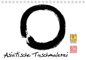 Asiatische Tuschmalerei (Tischkalender 2020 DIN A5 quer) von Krause,  Jitka