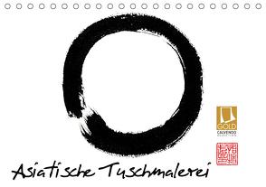 Asiatische Tuschmalerei (Tischkalender 2021 DIN A5 quer) von Krause,  Jitka