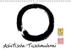 Asiatische Tuschmalerei (Wandkalender 2019 DIN A4 quer) von Krause,  Jitka