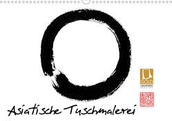 Asiatische Tuschmalerei (Wandkalender 2021 DIN A3 quer) von Krause,  Jitka