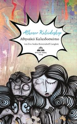 Athener Kaleidoskop von Agathangelidou,  Marina, Bewersdorff-Langlotz,  Eva-Saskia
