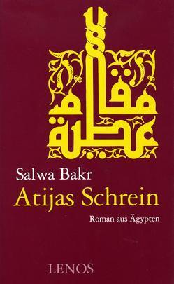 Atijas Schrein von Bakr,  Salwa, Fähndrich,  Hartmut