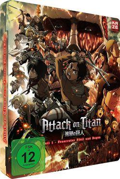 Attack on Titan – Anime Movie Teil 1: Feuerroter Pfeil und Bogen – Steelcase Blu-ray (Limited Edition) von Araki,  Tetsuro