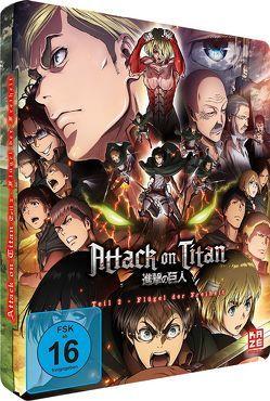 Attack on Titan – Anime Movie Teil 2: Flügel der Freiheit – Steelcase Blu-ray (limited Edition) von Araki,  Tetsuro