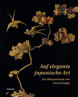 Auf eleganteste japanische Art von Kopplin,  Monika