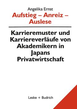 Aufstieg — Anreiz — Auslese von Ernst,  Angelika