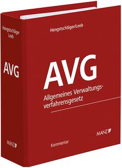 AVG-Kommentar 2.Ausgabe von Hengstschläger,  Johannes, Leeb,  David