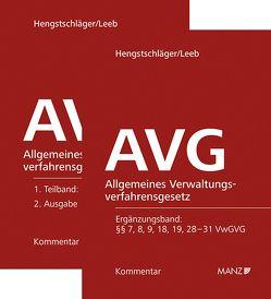 AVG Allgemeines Verwaltungsverfahrensgesetz von Hengstschläger,  Johannes, Leeb,  David