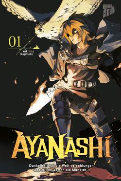 Ayanashi 1 von Kajimoto,  Yukihiro