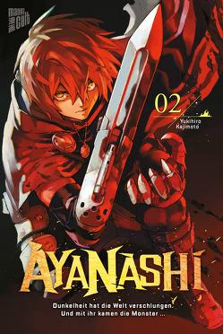 Ayanashi 2 von Kajimoto,  Yukihiro