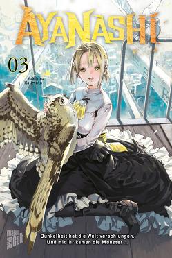 Ayanashi 3 von Kajimoto,  Yukihiro