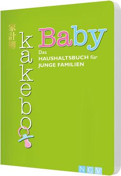 Baby Kakebo von Cozza,  Giorgia