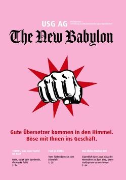 Babylon von Peter,  Adrian