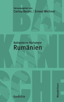 Balkanische Alphabete von Acosmei,  Constantin, Bernic,  Corina, Küchler,  Sabine, Leac,  Vasile, Tanase,  Iulian, Thill,  Hans, Wichner,  Ernest