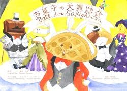 Ball der Süßigkeiten お菓子の大舞踏会 von Takamatsu,  Manami