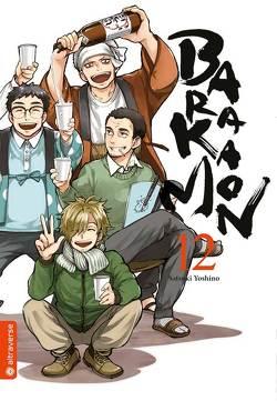 Barakamon 12 von Yoshino,  Satsuki