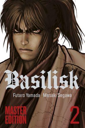 Basilisk Master Edition 2 von Segawa,  Masaki, Wetherell,  Janine, Yamada,  Futaro