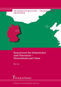 Basiswissen für Dolmetscher und Übersetzer – Deutschland und China von Liu,  Ke