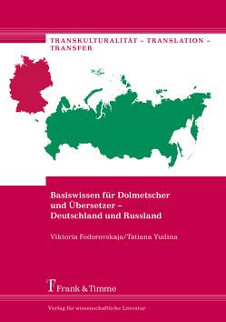 Basiswissen für Dolmetscher und Übersetzer – Deutschland und Russland von Fedorovskaja,  Viktoria, Yudina,  Tatiana