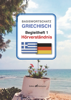 Basiswortschatz Griechisch, Begleitheft 1: Hörverständnis von Scheppelmann,  Rainer