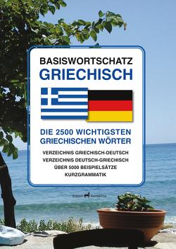 Basiswortschatz Griechisch- Softcover von Ernst,  Eleni, Scheppelmann,  Rainer