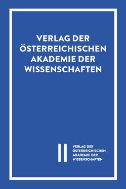 Baualterpläne Österreichischer Städte / Niederösterreich von Kommission z. Herausgabe eines Historischen Atlas d. Alpenländer Österreichs