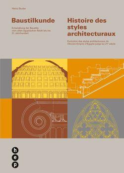 Baustilkunde – Histoire des styles architecturaux von Studer,  Heinz