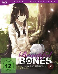Beautiful Bones: Sakurako's Investigation – Blu-ray 2 von Kato,  Makoto