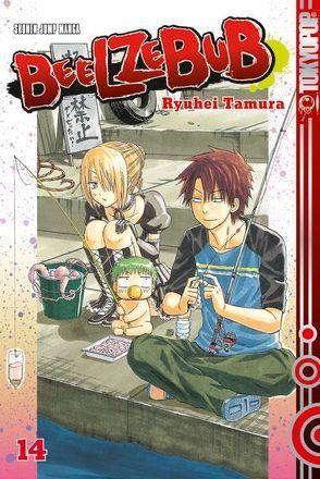 Beelzebub 14 von Tamura,  Ryuhei