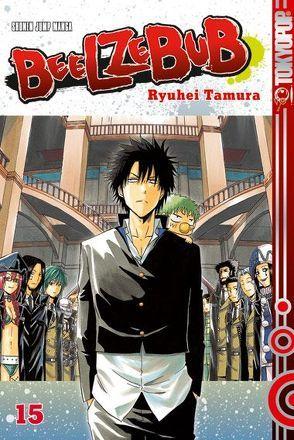 Beelzebub 15 von Tamura,  Ryuhei