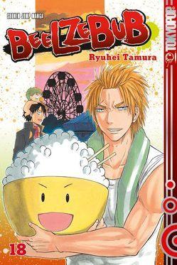 Beelzebub 18 von Tamura,  Ryuhei