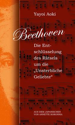 Beethoven von Aoki,  Yayoi