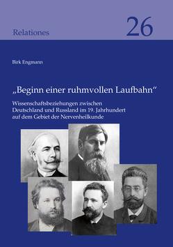 """""""Beginn einer ruhmvollen Laufbahn"""" von Engmann,  Birk"""