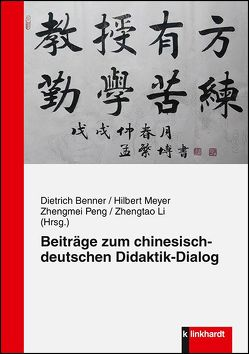 Beiträge zum chinesisch-deutschen Didaktik-Dialog von Benner,  Dietrich, Li,  Zhengtao, Meyer,  Hilbert, Peng,  Zhengmei