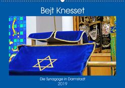 Bejt Knesset. Die Synagoge in Darmstadt (Wandkalender 2019 DIN A2 quer) von Vorndran,  Hans-Georg