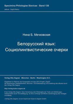 Belorusskij jazyk. Sociolingvističeskie očerki von Meckovskaja,  N.B.